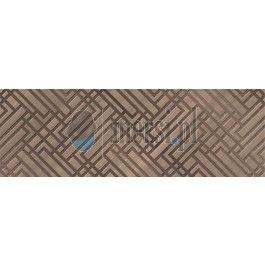 Saloni EUKALYPT Kross Marron-Cacao 40x120