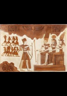 Stegu EGIPT Amon Re (102x73x2,7cm)