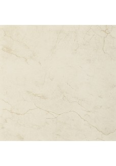 Paradyż Belato beige 59,8x59,8