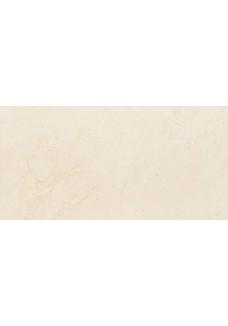 Tubądzin PLAIN STONE 59,8x29,8