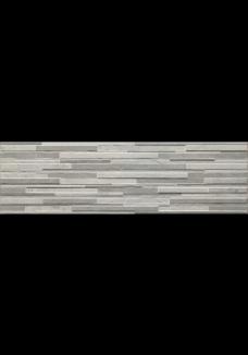 Cerrad Zebrina Marengo 600x175x9mm 8417312684
